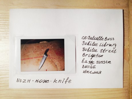 Nozh, from the series Nadsat: Excerpts from an Illustrated Dictionary. Polaroid of knife